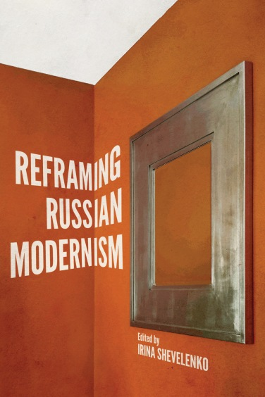 Shevelenko_Reframing_cover